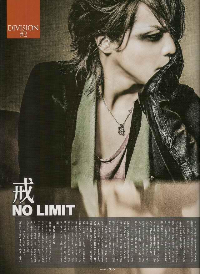 kaiobsession:  SHOXX June 2012 featuring Kai [preview]