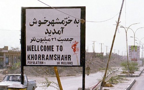 Khorramshar Entrance Sign right after it's Liberation 36 Millions was the Population of entire Iran at that time