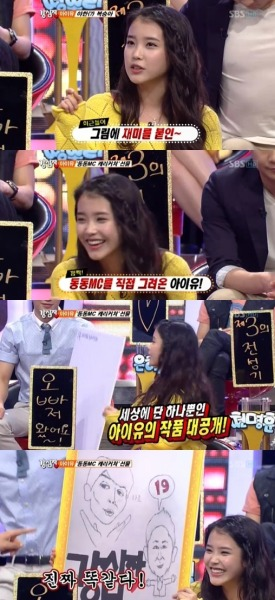 "IU reveals her drawing of MCs Lee Dong Wook & Shin Dong Yeob on 'Strong Heart'  La chanteuse IU à un nouveau passe-temps.  Le 22 Mai lors de la diffusion de SBS Strong Heart, IU a fait remarquer, ""Je ne dessine pas très bien, mais je pense que c'était amusant, j'ai donc dessiner ceci et cela.""  ""J'ai préparé un dessin des deux MC de ""Strong Heart"", a-t-elle ajouté, en révélant les dessins.  Bien que les dessins soient simple, IU a réussi à attraper les caractéristique uniques des deux MCs Shin Dong Yeob et Lee Dong Wook.  Le MC Shin Dong Yeop qui a vu le dessin a reconnu qu'il lui ressembler bel et bien, et a provoqué le rire en ajoutant; ""Elle a essayé si dur pour afficher la proximité de mes yeux. On dirait qu'ils n'en forment qu'un seul.""  IU se révèle être tout à fait une artiste!  ____________  Singer IU has a new hobby.  On the May 22nd broadcast of SBS 'Strong Heart', IU remarked, ""I don't draw that well, but I think it's fun so I've been drawing this and that.""  ""I prepared a drawing of the two 'Strong Heart' emcees,"" she added, revealing the drawings.  Though the drawings were simple, IU managed to catch the unique features of both MCs Shin Dong Yeob and Lee Dong Wook.  MC Shin Dong Yeob who saw the drawing acknowledged that it did indeed look like him and evoked laughs by adding, ""She tried so hard to display the closeness of my eyes. It looks like they're turning into one.""  IU is proving to be quite the artist! Cr: AllkpopSource: Newsen Via NateTraduction: Chunnie @ France Love IU"