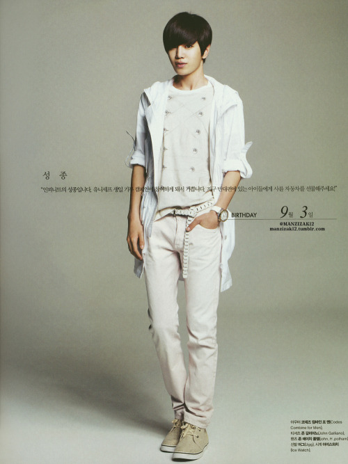 "Infinite's Sungjong for Marie Claire's June Issue Sungjong: Birthday - September 3rd / ""This is Infinite's Sungjong. I'm happy because I was able to participate in Unicef's birthday donation campaign. Please gift a four-wheel drive car to kids on the opposite side of the Earth!"""