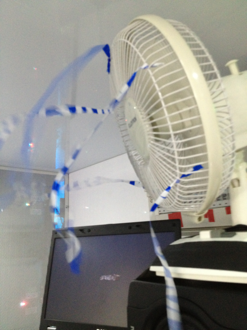 The fan with ribbons