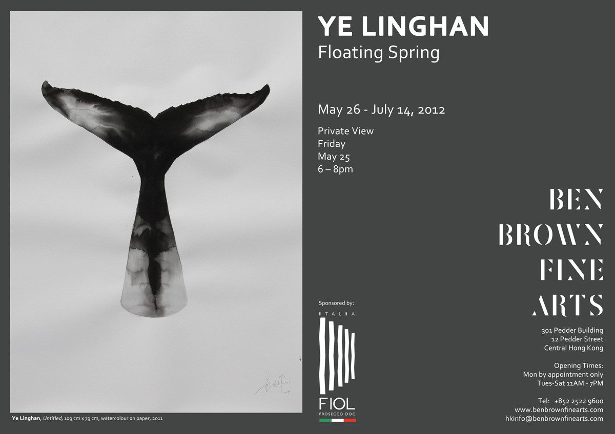 Less than 24 hours to go until Ye Linghan's floating spring opens in Hong Kong…. yay!