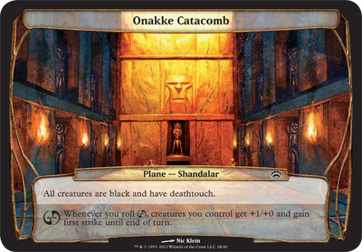 Inakke Catacomb art in higher resolution.
