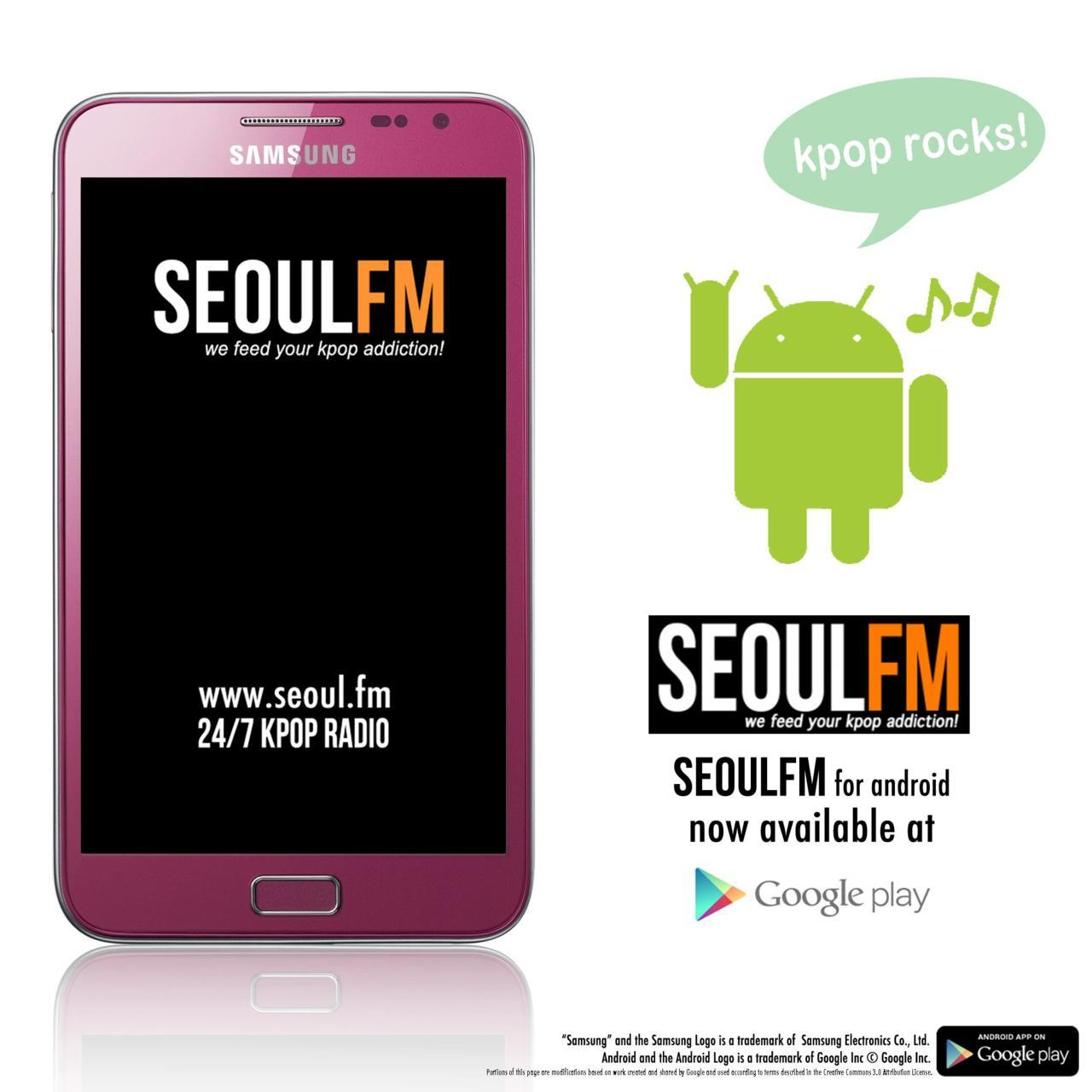 SEOULFM on Google Play!