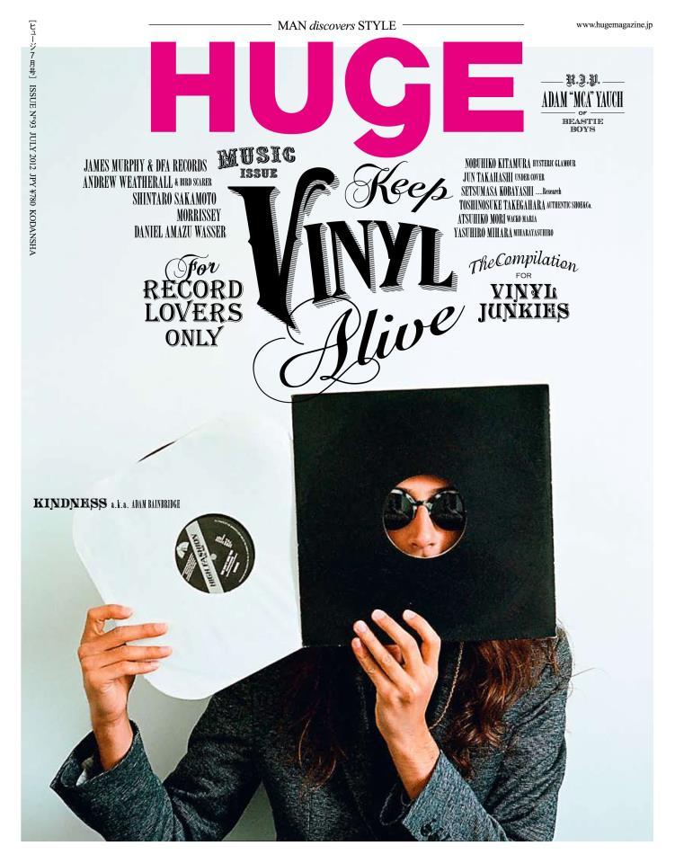 HUGE MAGAZINE - KEEP VINYL ALIVE / OUT NOW! The new issue of the always kick ass magazine HUGE is out now.This issue focusses on the love of music & the deep love of vinyl.Tis an honour to be put in the issue with such incredible musicians. Make sure you grab a copy. Features interviews with - James Murphy MorrisseyKindnessShintaro SakamotoAndrew Weatherall&Onigiri Discothéque.