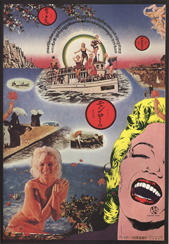 Poster - Marilyn Monroe (Tadanori Yokoo) by Pink Ponk on Flickr.