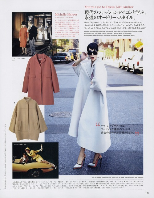 VOGUE JAPAN EDITORIAL Wearing the last Raf Simons - Jil Sander collection which was stunning. Inspiration = Audrey Hepburn. Glasses by Moss Lipow. Styling by Tom Van Dorpe. Hair and Makeup by Alexa Rodulfo. Photo by Marcus Mam. Thank you to Akiko Kizu & Akiko Ichikawa & Akane Takadama :)