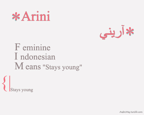 *Arini For our friend @arait-elfatih we hope you like it ;). click here If you want to Get your name in Arabic!