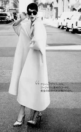 michelle violy harper looking like a modern holy golightly in japanese vogue