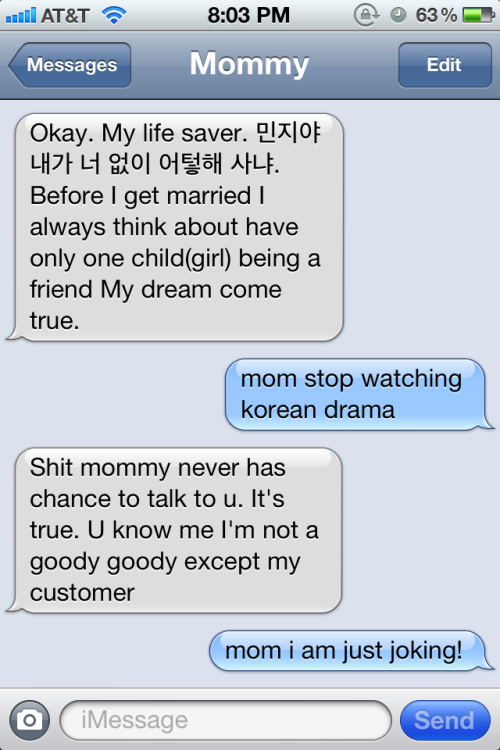 Korean says: Minjee, how could I live without you? Ever since Mom got iPhone, I have been receiving an absurd amount of text messages per day.
