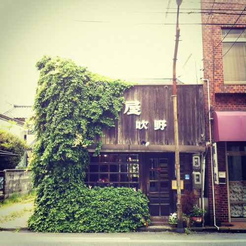 珈琲屋 吹野 by michiro on Flickr.