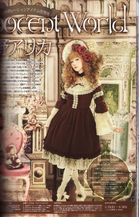 madmarchioness:  (via egl: Gothic Lolita Bible 44 Scans)