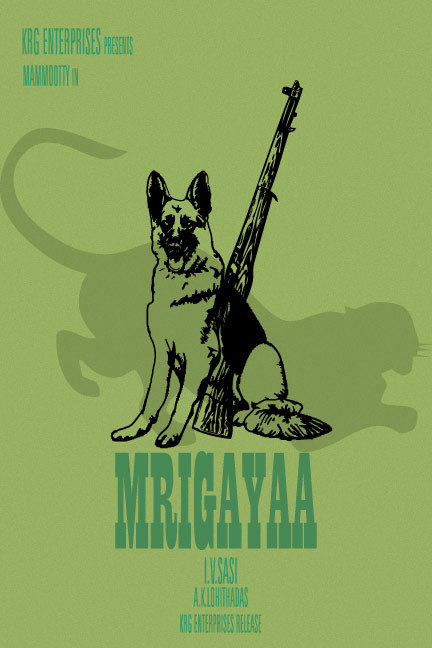 Mrigaya (meaning The hunt) [1989] by Shyam Menon