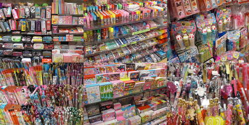 mickymartyrdom:  i wish wallmart looked like this when i went back to school