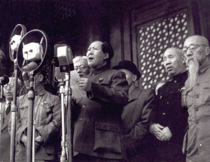 collective-history:   Chairman Mao Zedong proclaims the establishment of the People's Republic of China on October 1, 1949.