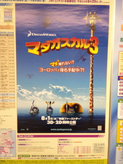 """Madagascar 3: Europe's Most Wanted""Japanese Version"