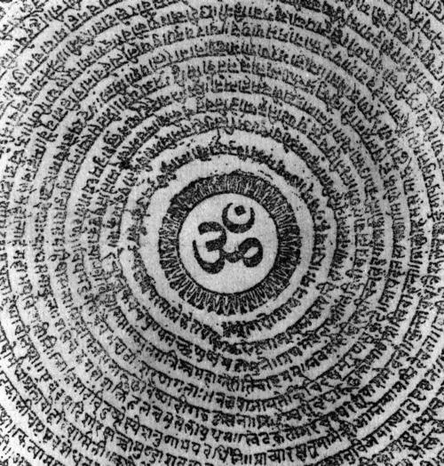 """This word [Om] indicates the coexistence of the articulate and the inarticulate sounds - of the heard and unheard melodies - of the sound that is struck and the sound that is unstruck, the Anahata Nada. Sound may be described by its three-fold nature - the Audible sound, the Inaudible sound, and the Imperishable sound. The audible sound is the one which the human ear can hear. The inaudible sound is one which belongs to such octaves as either too high or too low for the human ear to respond to. But there is a third category of sound which is imperishable. Sound obviously consists of vibrations, and all vibrations have a beginning and an end. But if there could be a sound which is unstruck - the Anahata Nada - then surely there could be no end to it as there is no beginning to it. To talk of a vibration-less sound is indeed to indulge in a paradox. In the sacred word Om, there is such a paradox. It is both heard and unheard, struck as well as unstruck. It is both perishable and imperishable."" ―Rohit Mehta, Call of the Upanishads  *"