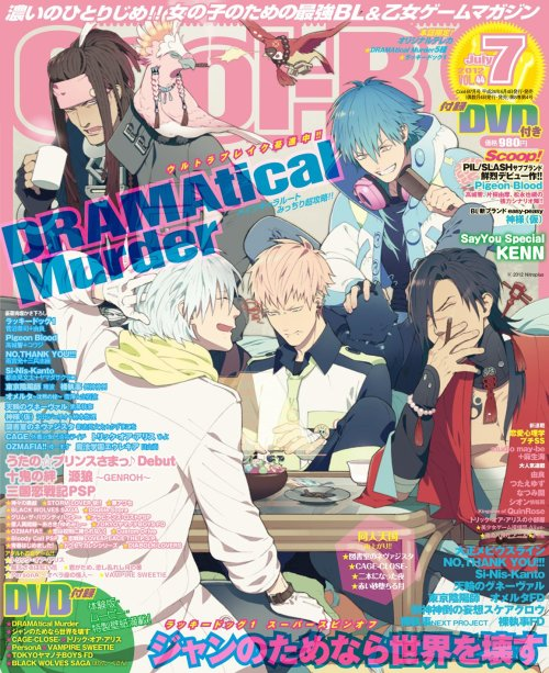 usatanscrapwonderland:  h-heavn:  A bigger version of the new Cool-B cover has been uploaded (sorry for the quality)  Please excuse me while I go  again.  OMG EEEEEEEEEEEEEEEEEEEEEEEEEEEEEEEEEEEEEEEEEEEEEEEEEEEEEEEEEEEEEEEEEEEEEEEEEEEEEEEEEEEE 8DDDDDDDDDDDDDDDDDDDDDDDDDDDDDDDDDDDDDDDDDDDDD
