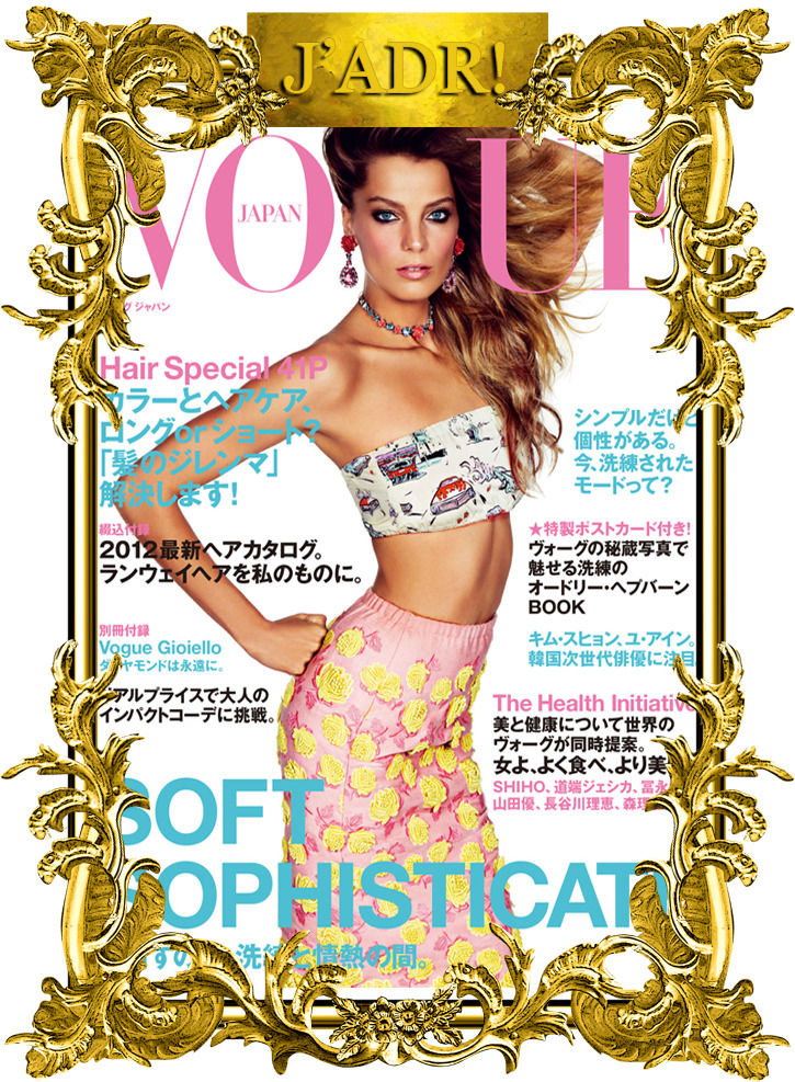 Daria Werbowy in Prada on VOGUE JAPAN cover July 2012 > http://www.annadellorusso.com/2012/05/daria-in-prada-on-japan-vogue-cover-july-12.html