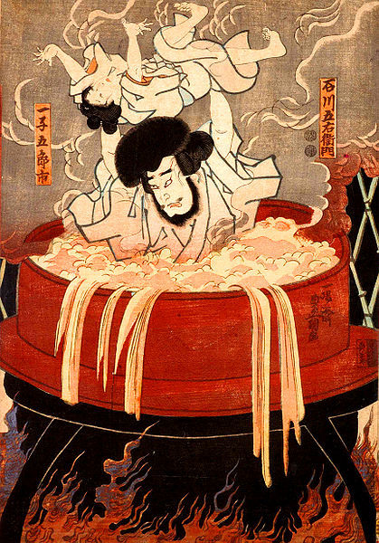 Bandit Ishikawa Goemon was boiled to death for the attempted assassination of warlord Toyotomi Hideyoshi in 16th century Japan.
