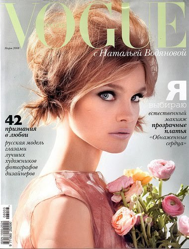 one of my favorite Vogue covers:  Natalia Vodianova Vogue Russia