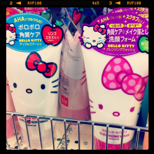 Spotted: Hello Kitty soap products @ Konbiniya on Robson Street