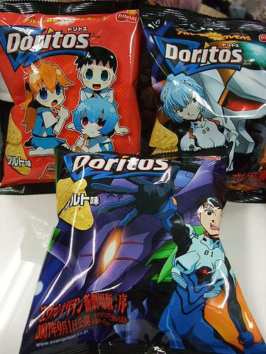 I have … concerns … about what flavors these could possibly be.