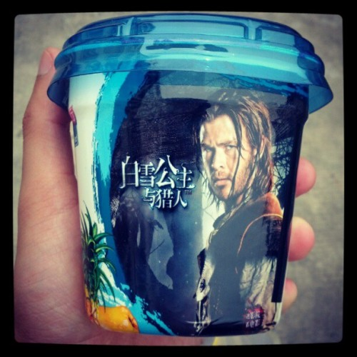 #yoghourt#伊利#酸奶#chris#hemsworth#huntsman#thor#superstar#movie#special#白雪公主与猎人#chrishemsworth (使用instagram拍摄)