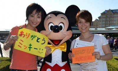 Tokyo Disneyland Backs Gay Marriage and Allows Same-Sex Weddings In Their Backyard from Rekuru by hatsuyuki3  Tokyo Disneyland is now accepting applications for same-sex weddings. A full wedding ceremony at Cinderella's castle with Disney characters on the guest list would cost about 7.5 million yen (approx. $94,000 USD).