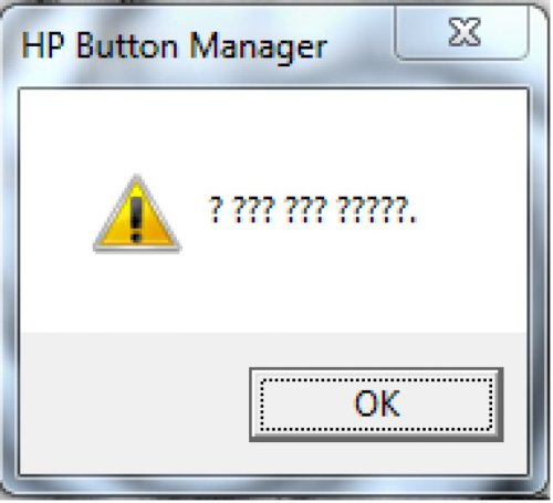"Error Message Nothing but Question Marks Luckily, the best response to this is probably ""OK"" anyway."
