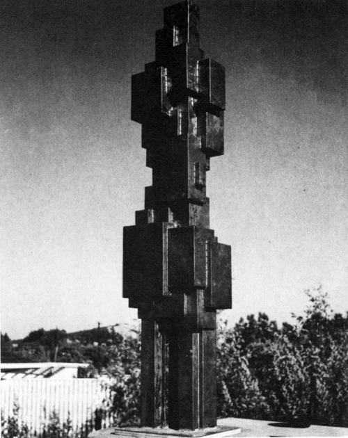 Jacques Schnier, Cubical Variations Within Rectangular Column, 1961