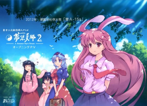 """A Summer Day's Dream"" Come True, Episode 2 of Doujin Touhou Anime PV Revealed A couple of months ahead of Comiket 82, doujin circle Maikaze has released a promotional video for the much anticipated episode 2 of Touhou Musou Kakyou -A Summer Day's Dream-. (Episode 1 was originally released at Comiket 75.) No release date has been announced yet."
