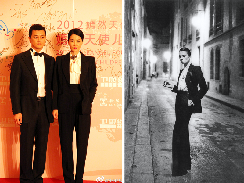 Faye Wong with husband Li Yapeng in a 2012 rendition of the Le Smoking tuxedo by Yves Saint Laurent, 1966