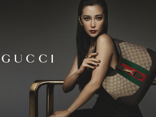 "Gucci Awarded $4.66M in Trademark Infringement Suit Friday, July 6, 2012 – Keeping you abreast since our last story on Gucci v. Guess (http://goo.gl/JUSsT), we now have a winner! After a three year legal proceeding and three week trial, Gucci America won their trademark infringement claim against Guess?, Inc. While originally seeking damages totaling $120 million, U.S. District Court Judge Shira Scheindlin awarded the Italian luxury label $4.66 million after ruling in their favor, in May 2012, on four of five trademark violations. Co-defendants named in the matter were Marc Fisher Footwear, the Max Leather Group, and Swank, Guess' footwear and accessories licensees. While Gucci decided to wait seven years to pursue an infringement case against Guess (which may have been why the damages awarded were so reduced from what Gucci originally sought), Patrizio Di Marco, Gucci's president and chief executives, still praised the ruling. ""We are extremely pleased with this decision, which should serve as a powerful deterrent for those who attempt to unlawfully exploit Gucci's intellectual property rights."" The PPR-owned label has (similar) trademark infringement claims pending against Guess in China, France, and Italy. Source: http://www.ft.com/intl/cms/s/0/5713584a-a466-11e1-a701-00144feabdc0.html#axzz1zl27YAJu"