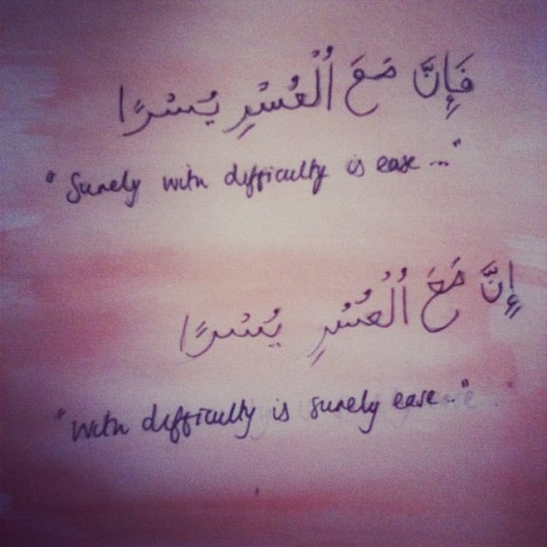 With difficulty