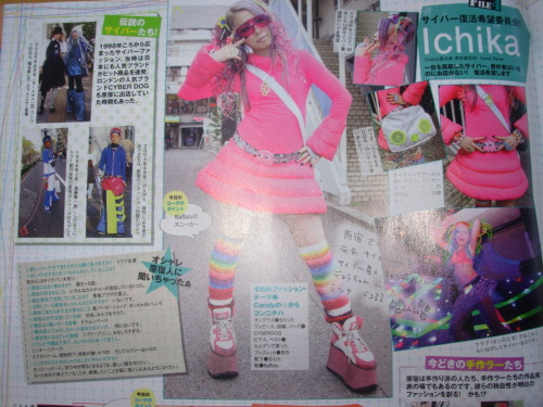 Cyberdog featured in the latest issue of the Japanese fashion magazine Kera! <3