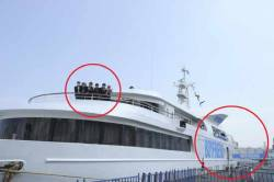 Details of Boyfriend's Cruise Boat Used for Japanese Press Conference Emerge  Boyfriend's recent press conference in Japan drew buzz for the use of a ship and now, further details of the cruise ship used have emerged.It was revealed that for Boyfriend's May 28 press conference, the group utilized the help of a large-scale cruise ship. The 1084-ton ship measures 70 meters long and 10.5 meters wide, and is covered with special images advertising the group. It also marked the first time a Korean artist making a debut in Japan had utilized such a large vehicle.   Boyfriend will hold its debut showcase, First Date With Boyfriend in Japan at Japan's Budokan on June 30 Photo credit: Starship Entertainment
