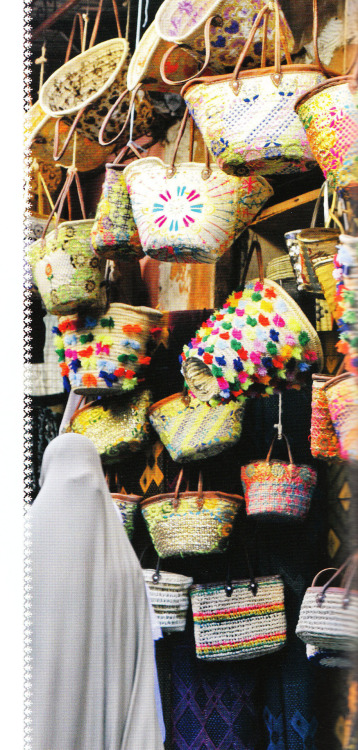 market baskets from the book Marrakesh by Design by Maryam Montague of MyMarrakesh.com