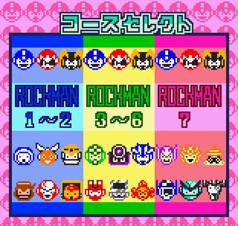 Course select screen from Rockman Battle & Fighters on the Neo Geo Pocket Color.