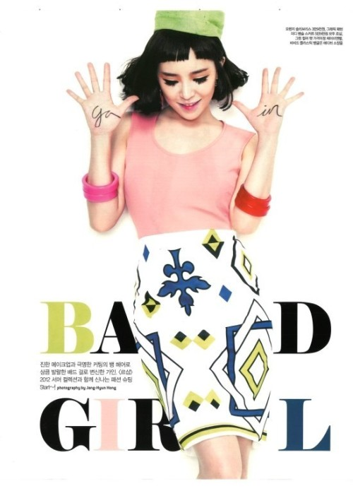 Ceci Korea Title: Bad Girl Brown Eyed Girls' Ga-In Photographer: Hong Jang Hyun