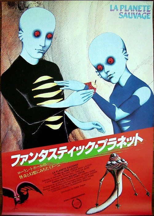 La Planete Sauvage/Fantastic Planet