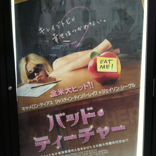 Japan is just getting bad teacher….what???? This is like a year old? #japan #japanlife #movies (Taken with instagram)