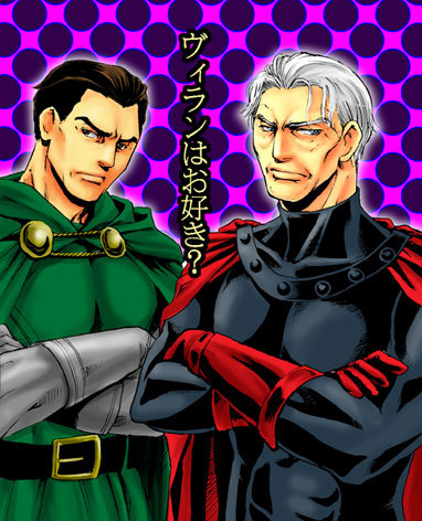 Magneto and Dr.Doom by ~akatsukiayako  Um, guys, your tsundere is showing.