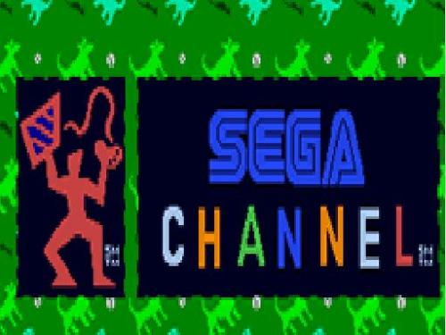 The Sega Channel ruled!