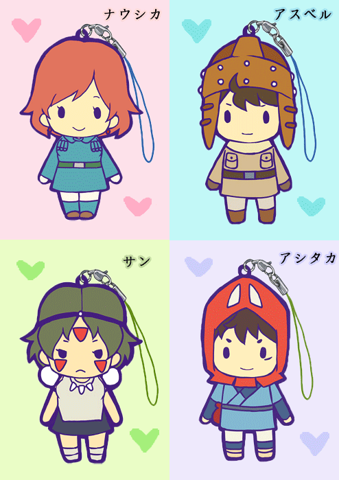 → Chibi from Nausicaa and Princess Mononoke | [x] | ★