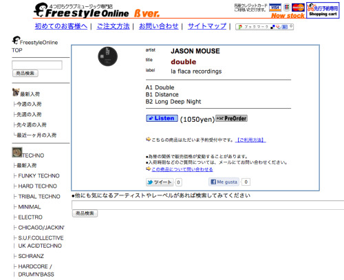 Freestyle Online | http://freestyleonline.net