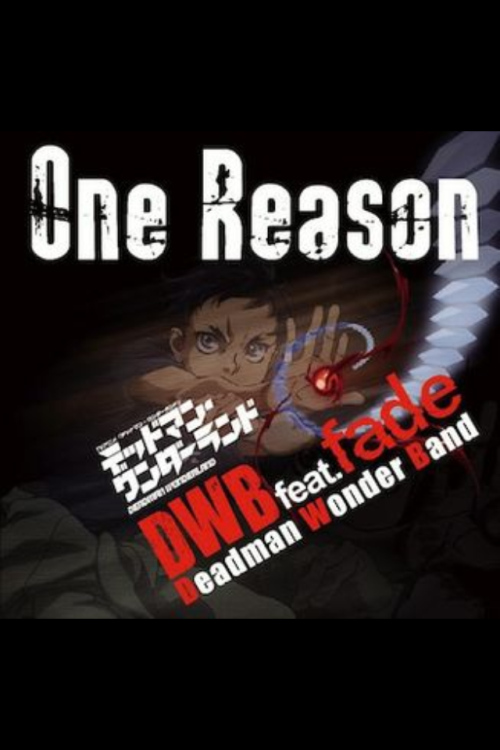 Deadman Wonderland episode 2 TONIGHT @ 12:30AM EST/ 13:30PM in Tokyo!!!  Fade Tweetup starts at 12:30AM   Hashtags are #fadeDeadmanWonderland or #fadeOneReason! And don't forget to add @adultswim to your tweets!  Spread the word!