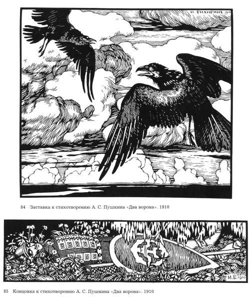 Illustrations by Ivan Bilibin for the poem 'Two Crows' by Alexander Pushkin. Source