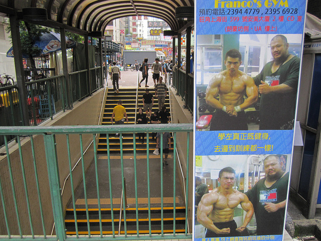 flex on Flickr.Via Flickr: Advertisement for Franco's Gym in Kowloon, Hong Kong. They have awesome ads all over the the neighborhood featuring pictures like these. I would LOVE to take pictures for Franco's Gym to use on their website or in these ads. Hey, Franco's Gym? Get in touch with me, and let's work something out!