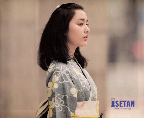 keemymy:  New Look,  ISETAN YUKATA SELECTION  2012   早見あかり、 伊勢丹ゆかた散歩